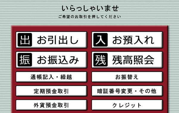 jpn_image