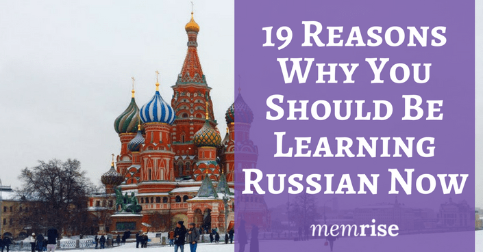 19-reasons-why-you-should-be-learning-russian-now-1